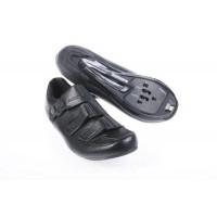 Shimano RP5 fekete, országúti kerékpáros cipő