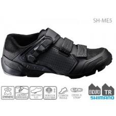 Shimano ME5 enduro cipő